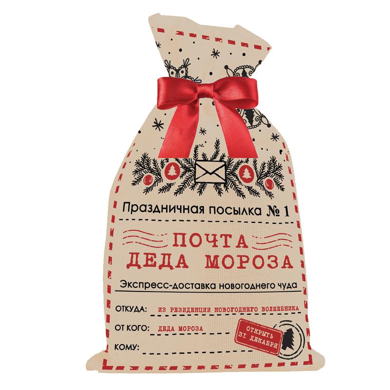 """Мешок для упаковки подарков с лентой """"Почта Деда Мороза"""", бежевый, 30*20см купить оптом"""